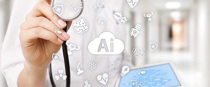 AI技術を搭載した内視鏡の導入
